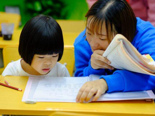 Infanzia: l'importanza del ruolo di assistente di infanza.